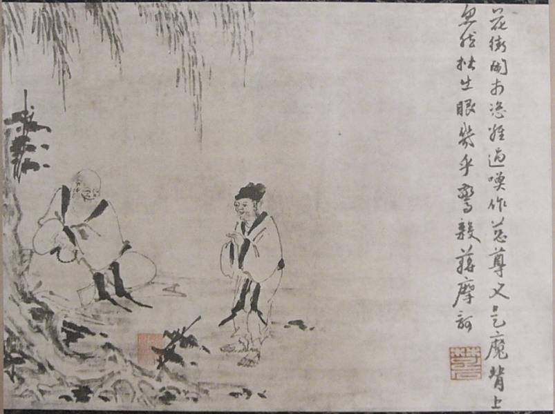 deeds_of_the_zen_masters_hotei