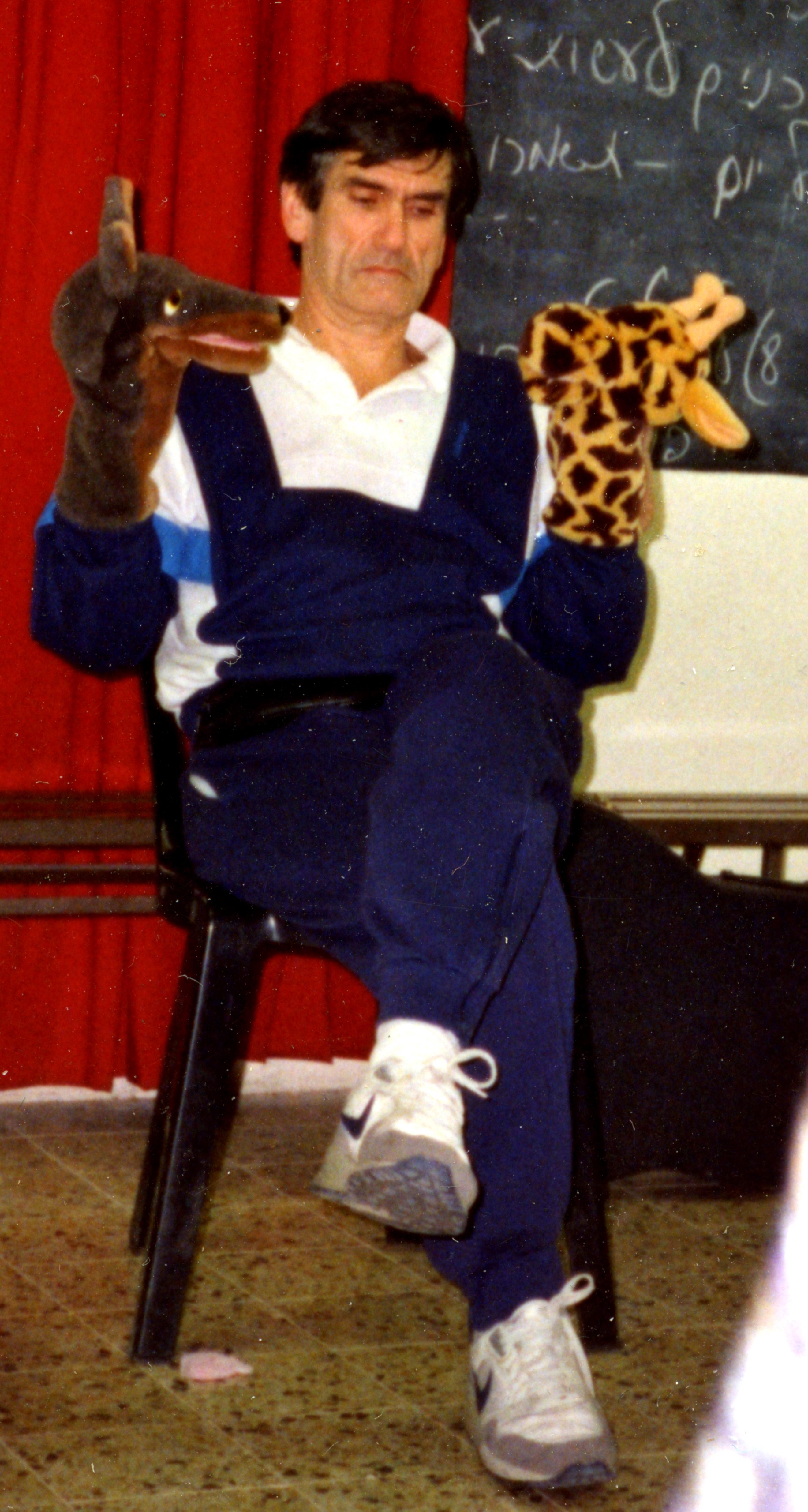 marshallrosenberg1990